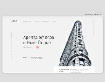 Concept sites
