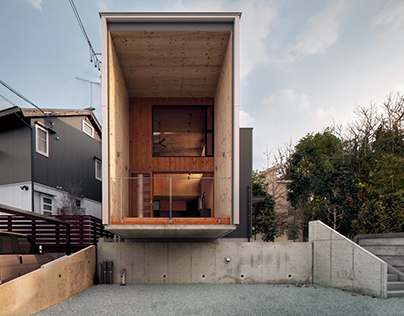 (Case Study) Fly Out House by