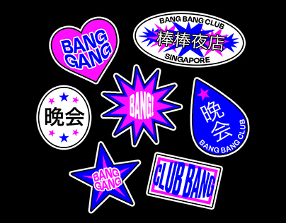 Nightclub Stickers