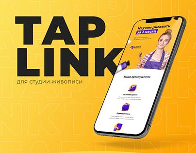 Дизайн Таплинк для бизнеса Taplink for business