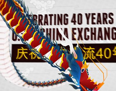 Celebrating 40 Years of U.S. - China Exchanges