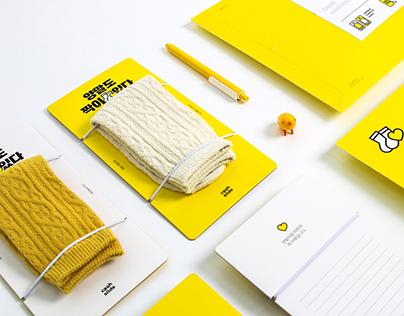 Letter Socks