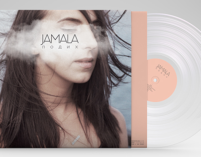Jamala's New Album