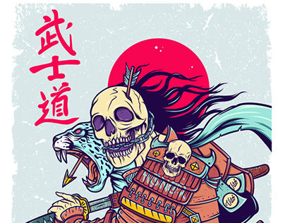 "Illustration ""Death Before Dishonor"""