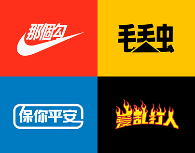Alternative Bilingual Logotype