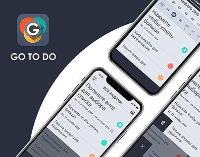 GO TO DO | Scheduler, task manager for iPhone