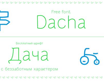 Free OpenType Font Dacha!
