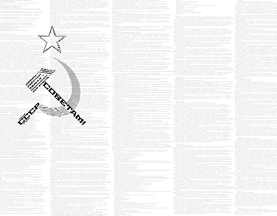 Флаг СССР / USSR Flag
