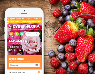 Website development for flower delivery Cyber-flora