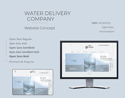 Water Delivery / landing page