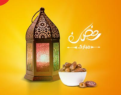 Abu Sabri Resturant - social media