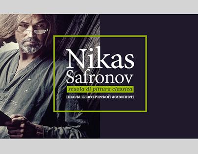 Сайт школы живописи Никаса Сафронова