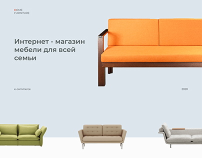 Furniture Store Website