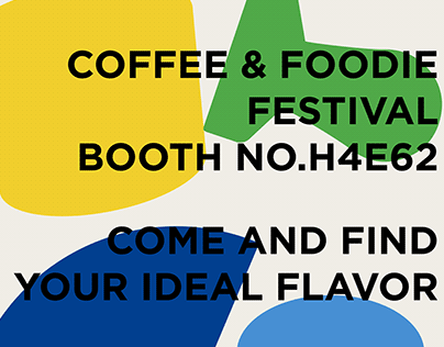 CHENGDU COFFEE & FOODIE FESTIVAL