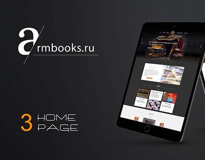armbooks.ru