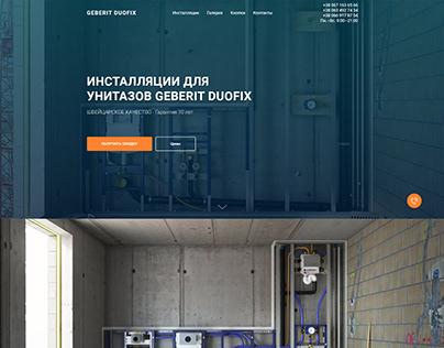 Сайт для клиента на Tilda (Инсталляции Геберит)