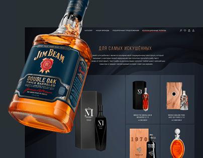 E-Commerce project of fine spirits