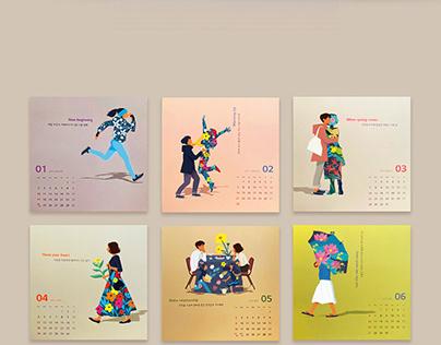 2021년 달력 (2021 Calendar)