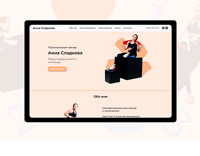 Landing Page | Personal fitness coach