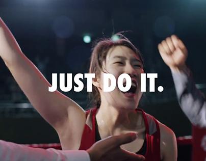 Nike Korea - Just Do It