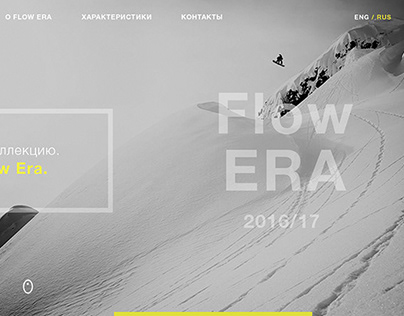DexES. Flow Era Snowboards
