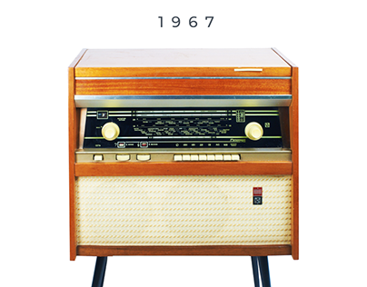 Rigonda 1967