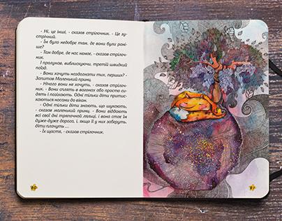 "Children`s book ""The Little Prince"""