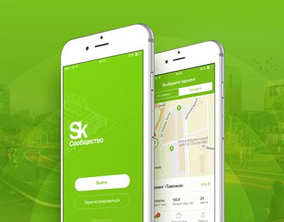 Skolkovo Community App
