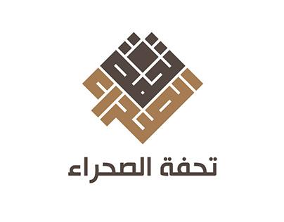 places logos