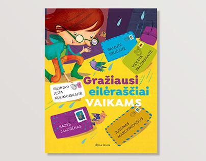 Children book cover illustration and design