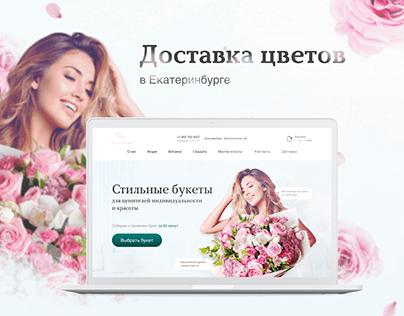 Website for a flower shop