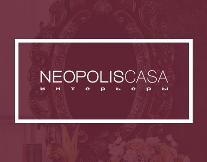 Neopolis Casa