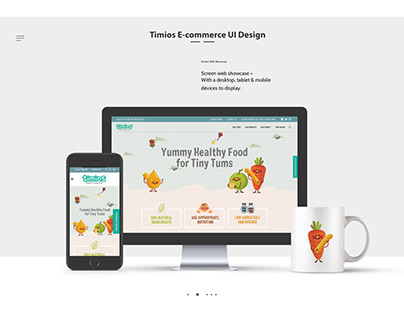 Timios Website UI Design