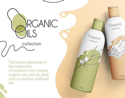 Organic oils| Illustration for cosmetics brand