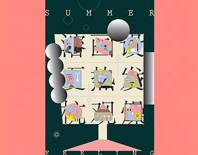 """SUMMER FEELING""POSTER FOR DESIGN SUMMER 10"