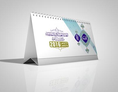 calendar 2016 alaskarein
