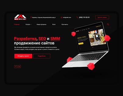 Сайт для маркетинговой студии Mti It