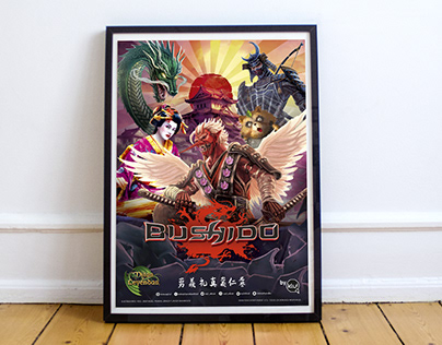 Poster Bushido
