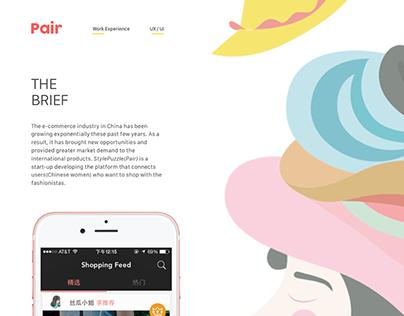 StylePuzzle-App Design