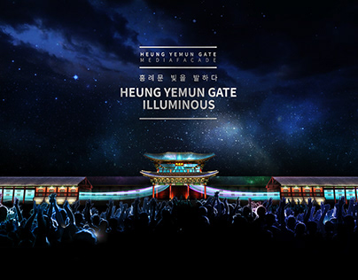 HEUNG YEMUN GATE ILLUMINOUS