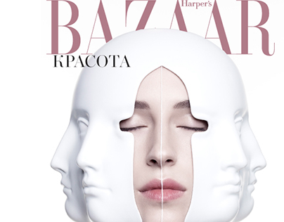 Alix Angjeli / Harper's Bazaar / The White Guard