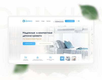 Дримка | Landing Page