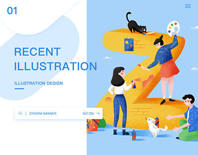 Recent illustration / 近期插画整理