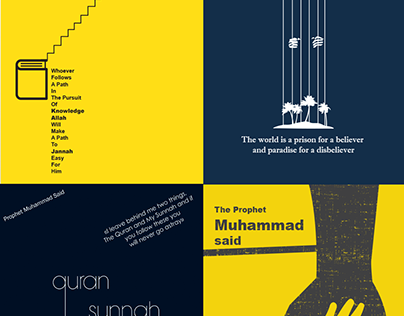 Posters-Prophet Muhammad quotes