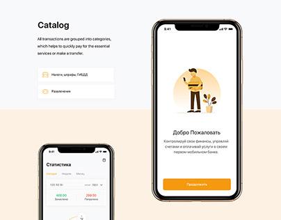 Belagraprombank - mobile app