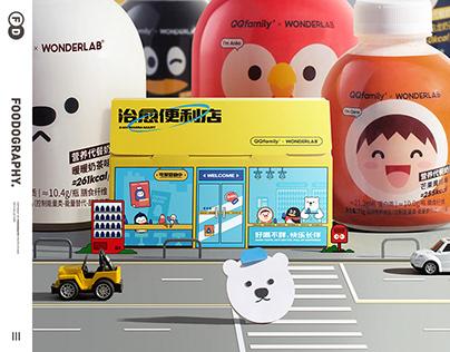 治愈便利店 | WONDERLAB ✖ QQfamily ✖ Foodography