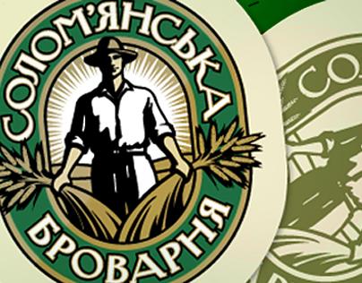 Solomyanska brewery