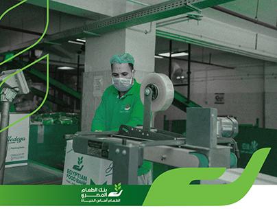 حملة دعم العمالة اليومية مسؤولية من بنك الطعام المصري