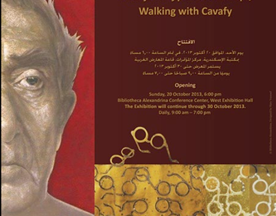 Walking with Cavafy (Poster and invitation)