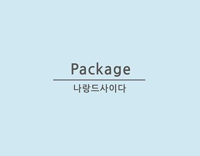 나랑드사이다 package